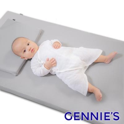 Gennies奇妮-智能恆溫抗菌嬰兒床墊(咖啡紗第二代)-GX48