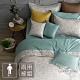 GOLDEN-TIME-摩拉維亞情歌-200織紗精梳棉兩用被床包組(單人) product thumbnail 1