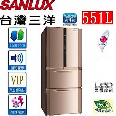 SANLUX台灣三洋 551L 4級變頻4門電冰箱 SR-B551DVF