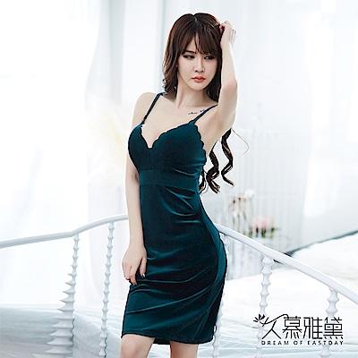 性感睡衣 金絲絨性感V領優雅吊帶裙。森林綠 久慕雅黛