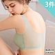 enac 依奈川 2021超薄新上市 面膜冰絲透氣無鋼圈內衣 /無痕內衣 /大尺碼內衣 M-5XL (超值3件組-隨機) product thumbnail 1