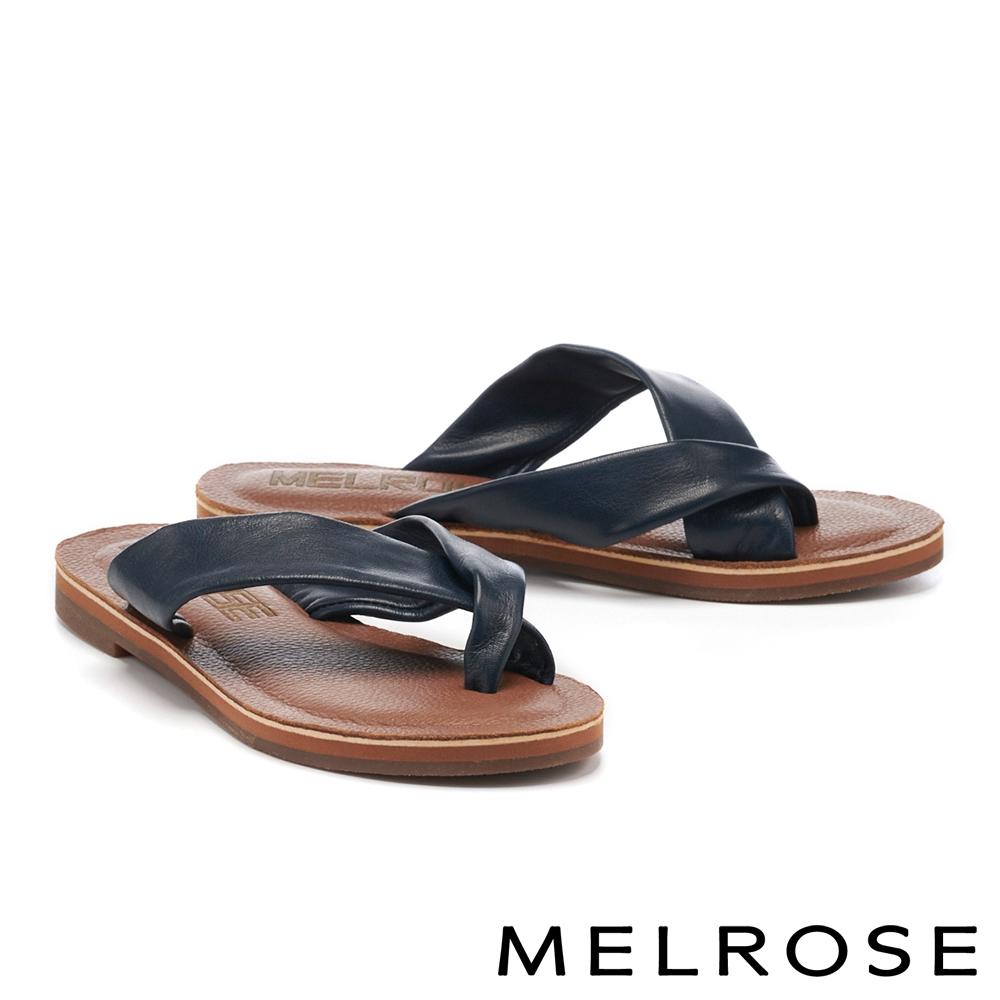 拖鞋 MELROSE 簡約隨興交叉繫帶全真皮低跟拖鞋-藍