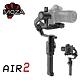 MOZA 魔爪 單眼相機專用 手持穩定器 Air 2 (立福公司貨) product thumbnail 1