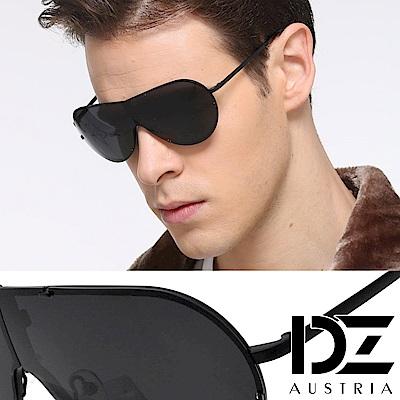 DZ 獨特風尚可摺疊 抗UV 防曬偏光太陽眼鏡墨鏡(酷黑系)