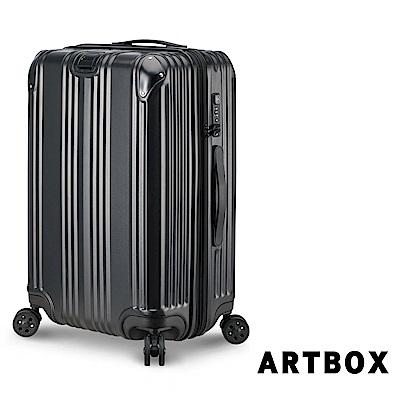 【ARTBOX】嵐悅林間 20吋平面V槽抗壓霧面可加大行李箱 (黑色)