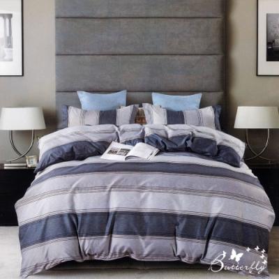 BUTTERFLY-柔絲絨條紋四件式兩用被床包組-英倫紳士(加大)