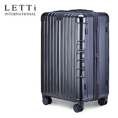 LETTi 紳士密令  20吋PC拉絲可加大行李箱(內斂灰)