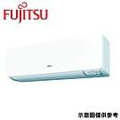 FUJITSU富士通5-7坪R32高級變頻冷暖分離式AOCG/ASCG-040KGTA