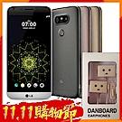 【福利品】LG G5 (H860) 5.3吋四核智慧型手機