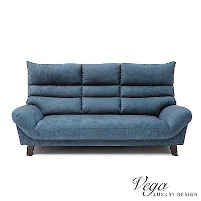 Vega 葛洛莉高背貓抓布沙發/三人座/耐磨(2色)-DIY