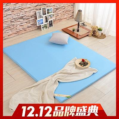 (雙12限定)LooCa 吸濕排汗HT5cm乳膠舒眠床墊-雙人5尺