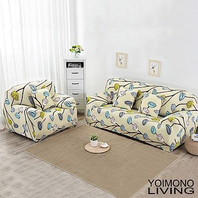 YOIMONO LIVING「田園風情」彈性沙發套1人座 (花語系)
