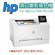 HP Color LaserJet Pro M255dw 彩色雷射印表機 (福利品) product thumbnail 1