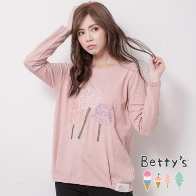 betty's貝蒂思 圓領前刺繡質感T-shirt(淺粉)