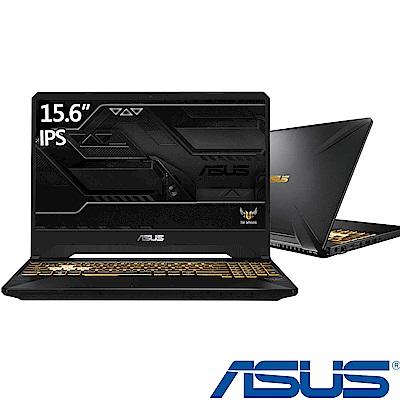 ASUS FX505GE 15吋筆電 i7八代/8G+4G/雙碟/GTX1050Ti/特仕