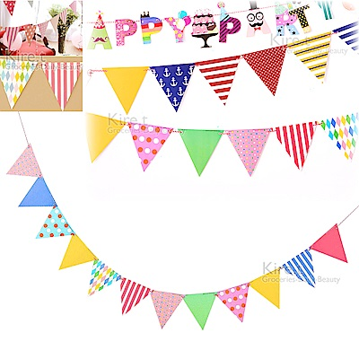 kiret派對佈置三角拉旗-彩色點點(贈派對專用吹不熄蠟燭10入)