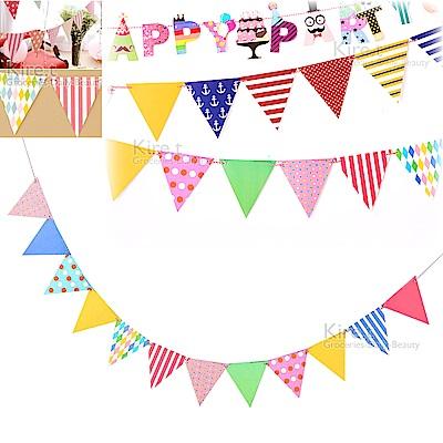 kiret 派對佈置三角拉旗-彩色點點(贈吹不熄蠟燭10入)