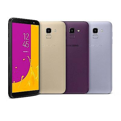 【福利品】Samsung Galaxy J8 (3G/32G) 6吋雙卡美拍機