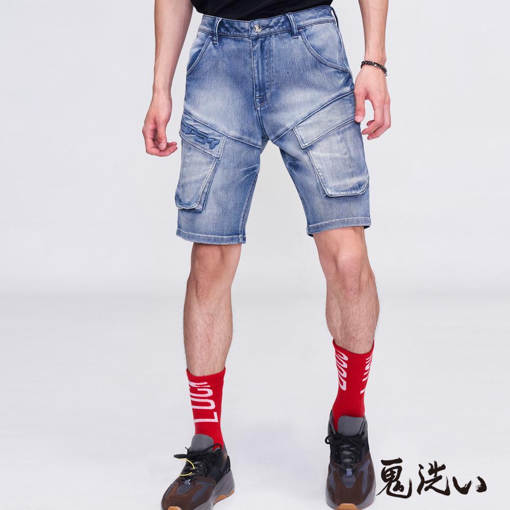 鬼洗 BLUE WAY 潮流鬼洗-多功能大口袋運動丹寧短褲