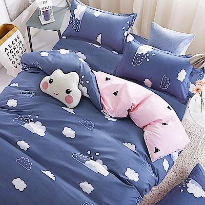 Ania Casa 台灣製 超厚美肌磨毛 單人床包枕套二件組 - 雲朵