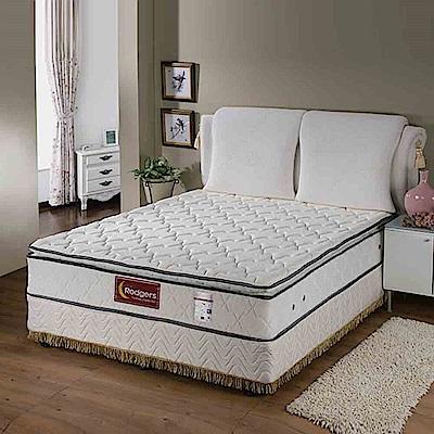 蘿瑞娜610三線乳膠獨立筒床墊-單人標準3.5*6.2尺