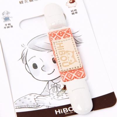 【喜福HiBOU】緹花織帶萬用短夾/雙頭手帕夾 (共4款可選)