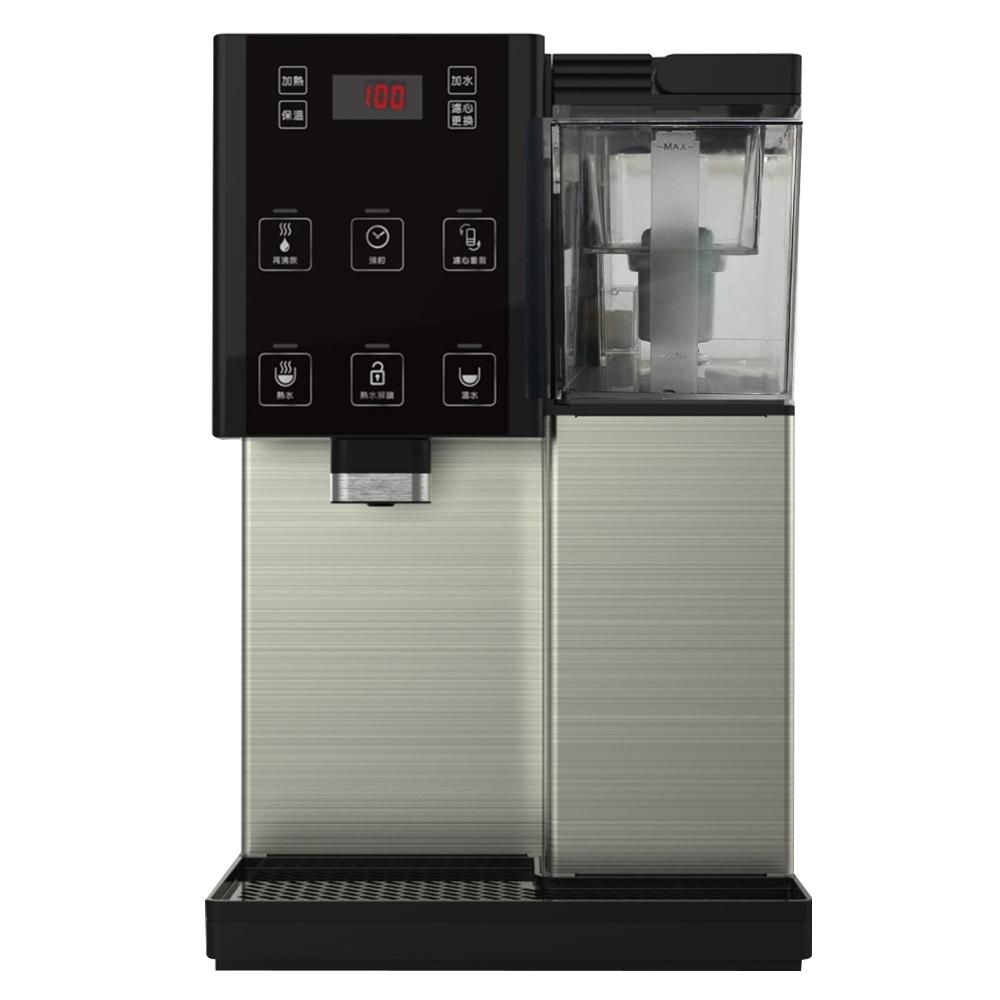 元山觸控式濾淨溫熱開飲機 YS-826DW