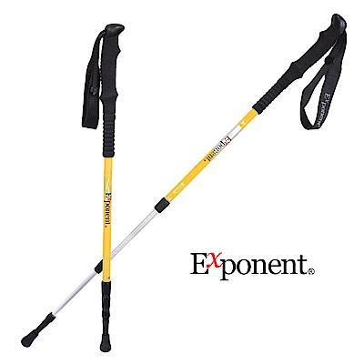 Exponent 超輕量7075航太級鋁合金登山杖 (黃)