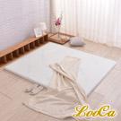 LooCa 水漾天絲專利HT 5cm舒眠乳膠床墊-加大6尺