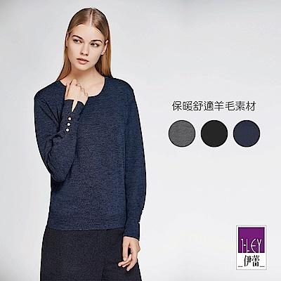 ILEY伊蕾 簡約羊毛內搭針織上衣(黑/灰/藍)