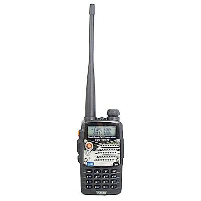 TCO VU-180 PLUS 加強版 雙頻 無線電對講機 VU180