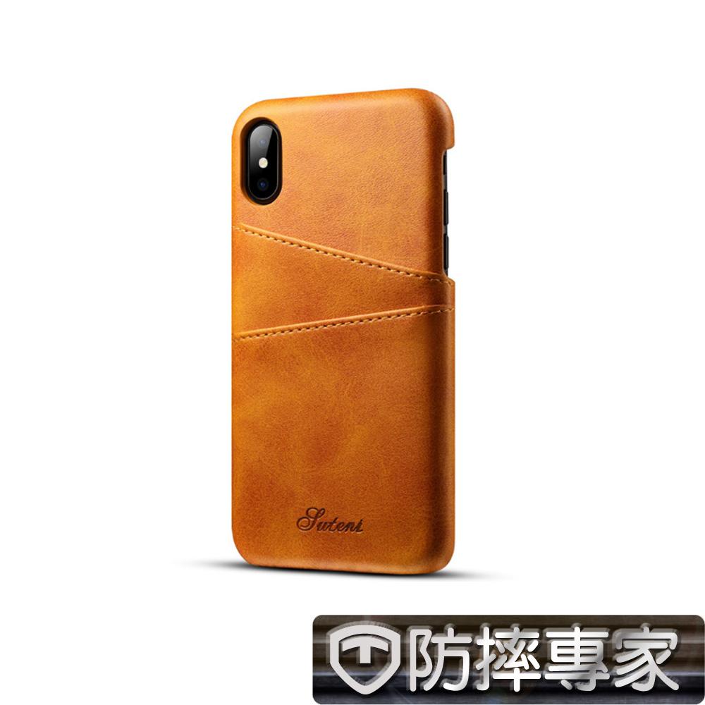 防摔專家 經典小牛紋iPhone X/Xs皮製手機殼/插卡式保護殼 棕