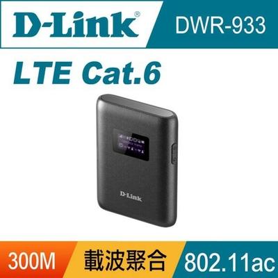 D-Link DWR-933 4G LTE Cat.6 可攜式無線路由器