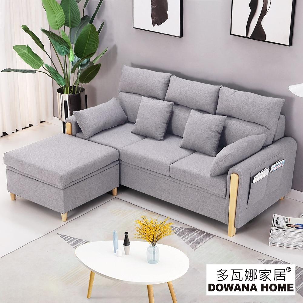 多瓦娜-可樂果置物L型布沙發/三人+腳椅