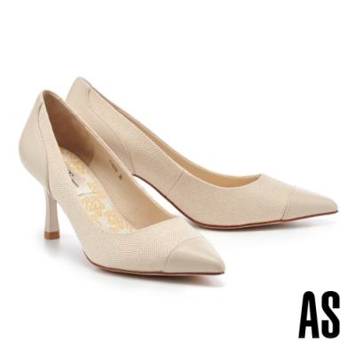 高跟鞋 AS 愜意時髦異材質拼接羊皮尖頭高跟鞋-米