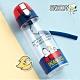 【優貝選】史努比 SNOOPY 便攜彈蓋式兒童水壺 550ML product thumbnail 1