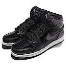 Nike Air Jordan 1代 High 女鞋