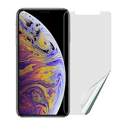 X mat  iPhone Xs Max 6.5吋 防眩光霧面耐磨保護貼-非滿版