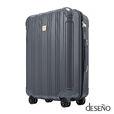 Deseno酷比旅箱28吋超輕量拉鍊行李箱寶石色系-鈦灰