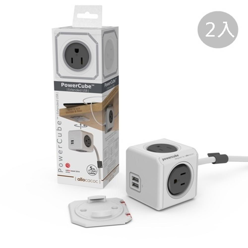【PowerCube】魔術方塊延長線(灰色) 灰→雙USB、4面插座、3孔、1.5米-2入