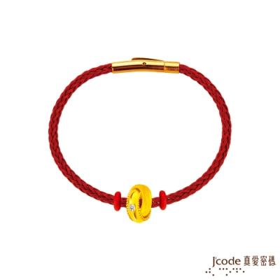 J code真愛密碼金飾 真愛-永恆的愛黃金玫鋼編織手鍊