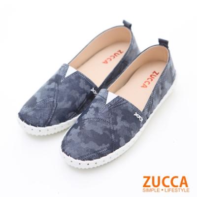 ZUCCA-繽紛色渲染彩平底包鞋-藍-z6204be