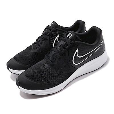 Nike 慢跑鞋 Star Runner 2 運動 女鞋