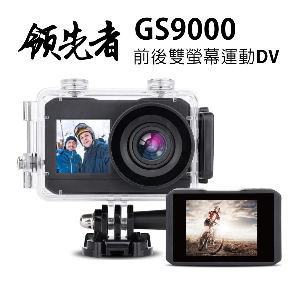 領先者GS9000 4K wifi前後雙螢幕 運動攝影機/行車記錄器-自 @ Y!購物