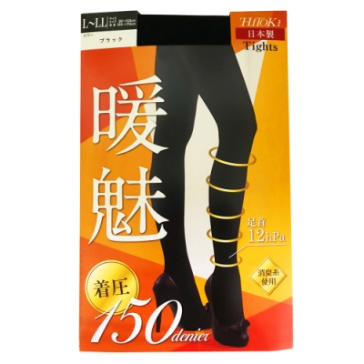 HiTOkI暖魅日本進口極暖吸濕發熱絲襪發熱襪(連褲襪吸濕保暖輕輕鬆鬆過冬天