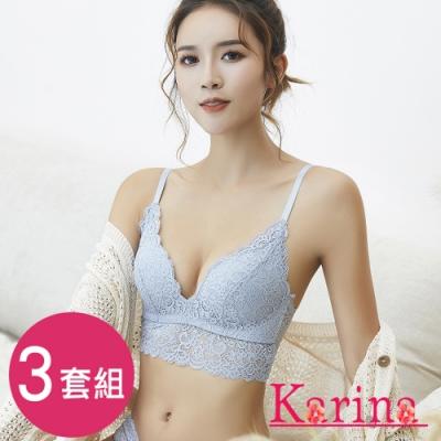 (時時樂)Karina-法式浪漫蕾絲無鋼圈內衣褲(3套組)