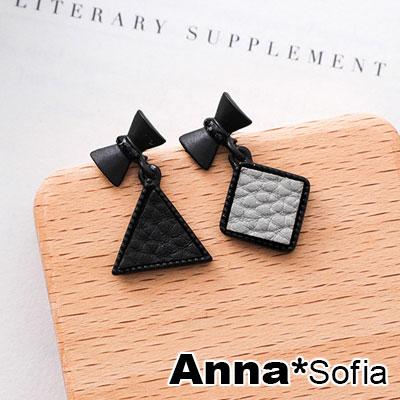 【2件399】AnnaSofia 黑結幾何革面 不對稱耳針耳環(黑系)