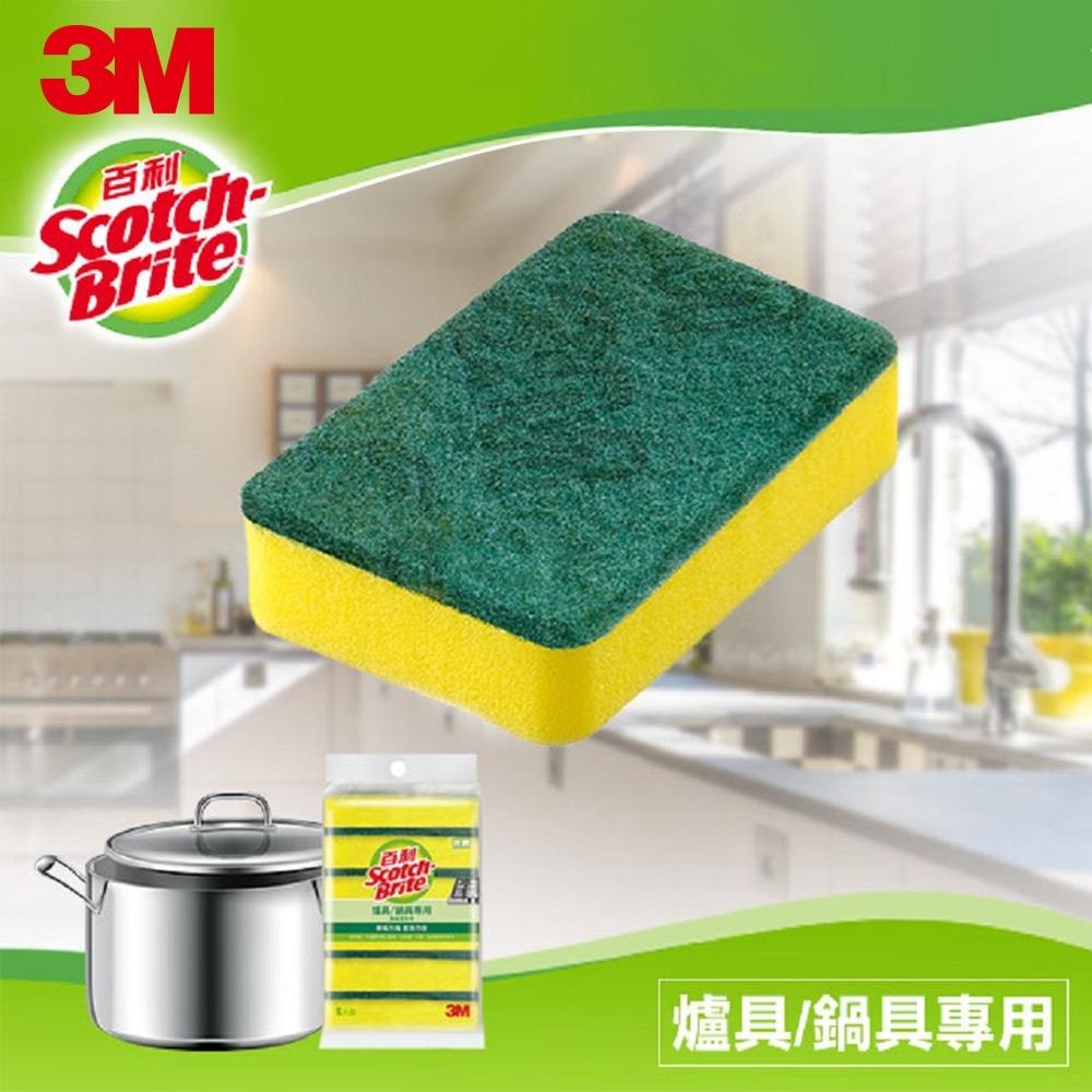 3M 百利爐具/鍋具專用海綿菜瓜布6片裝