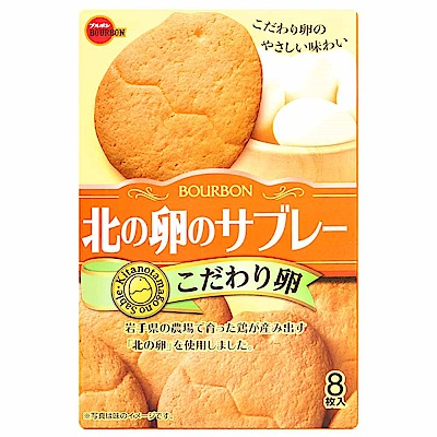 Bourbon北日本 北之蛋餅乾(96g)