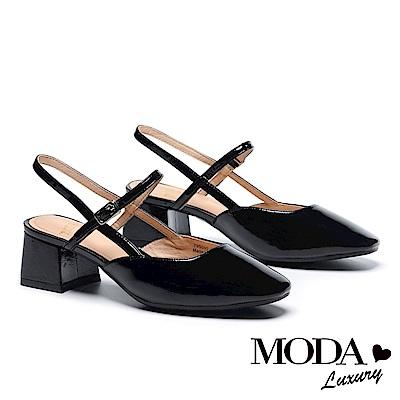 低跟鞋 MODA Luxury 復古小知性亮面方頭細帶低跟鞋-黑